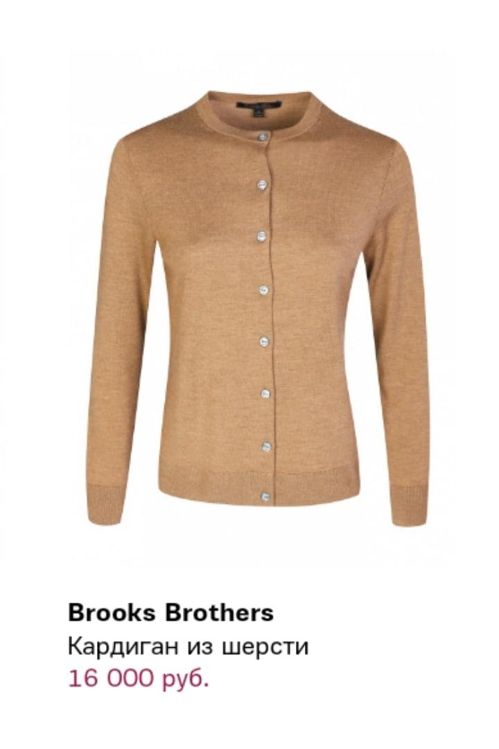 Пуловер Brooks Brothers, цвет синий, размер M / L / XL