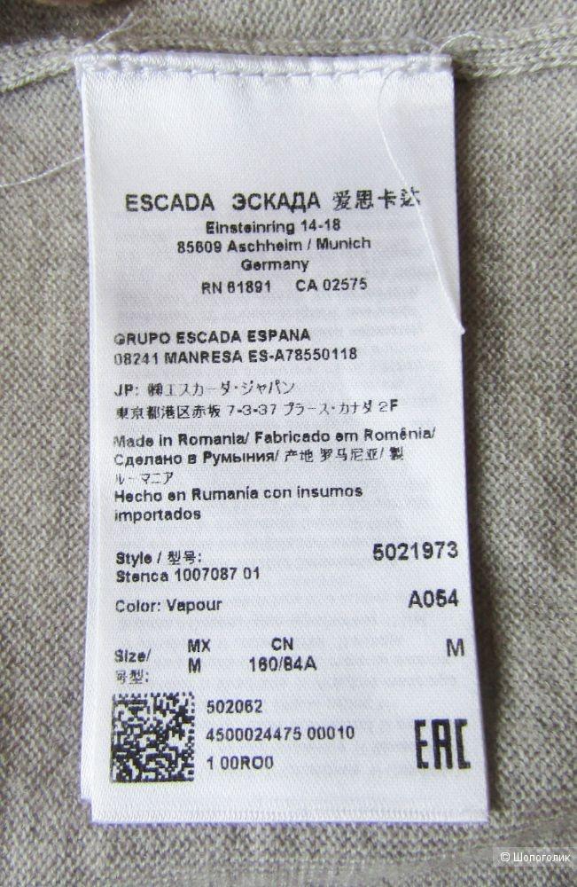 Джемпер Esacada Sport размер M
