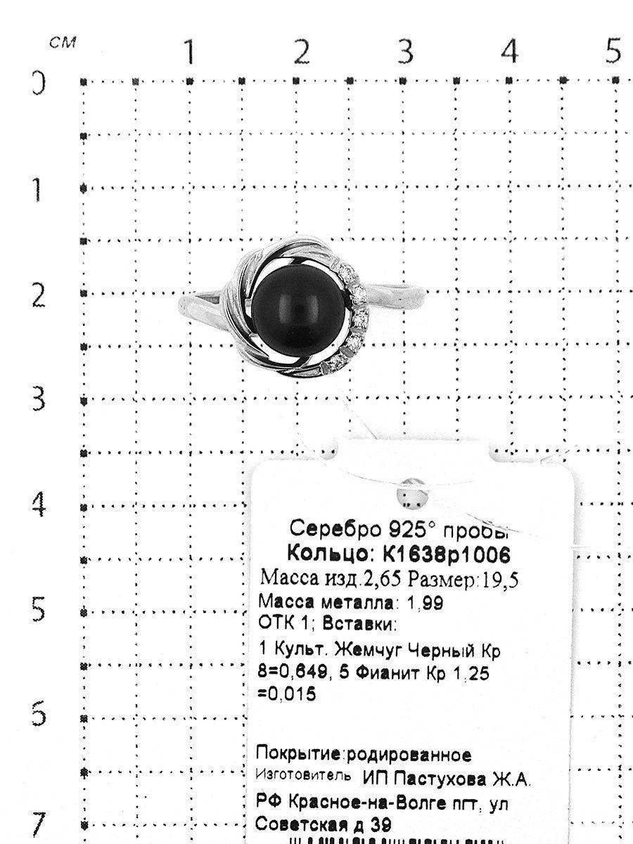 Серебряное кольцо с черным жемчугом Серебро России 17 размер