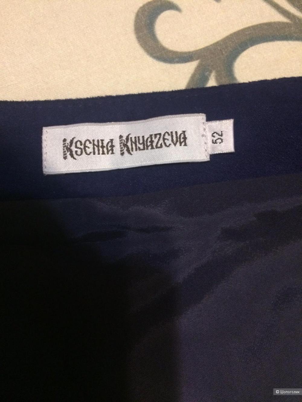 Юбка Ксения Князева 50-52 размер