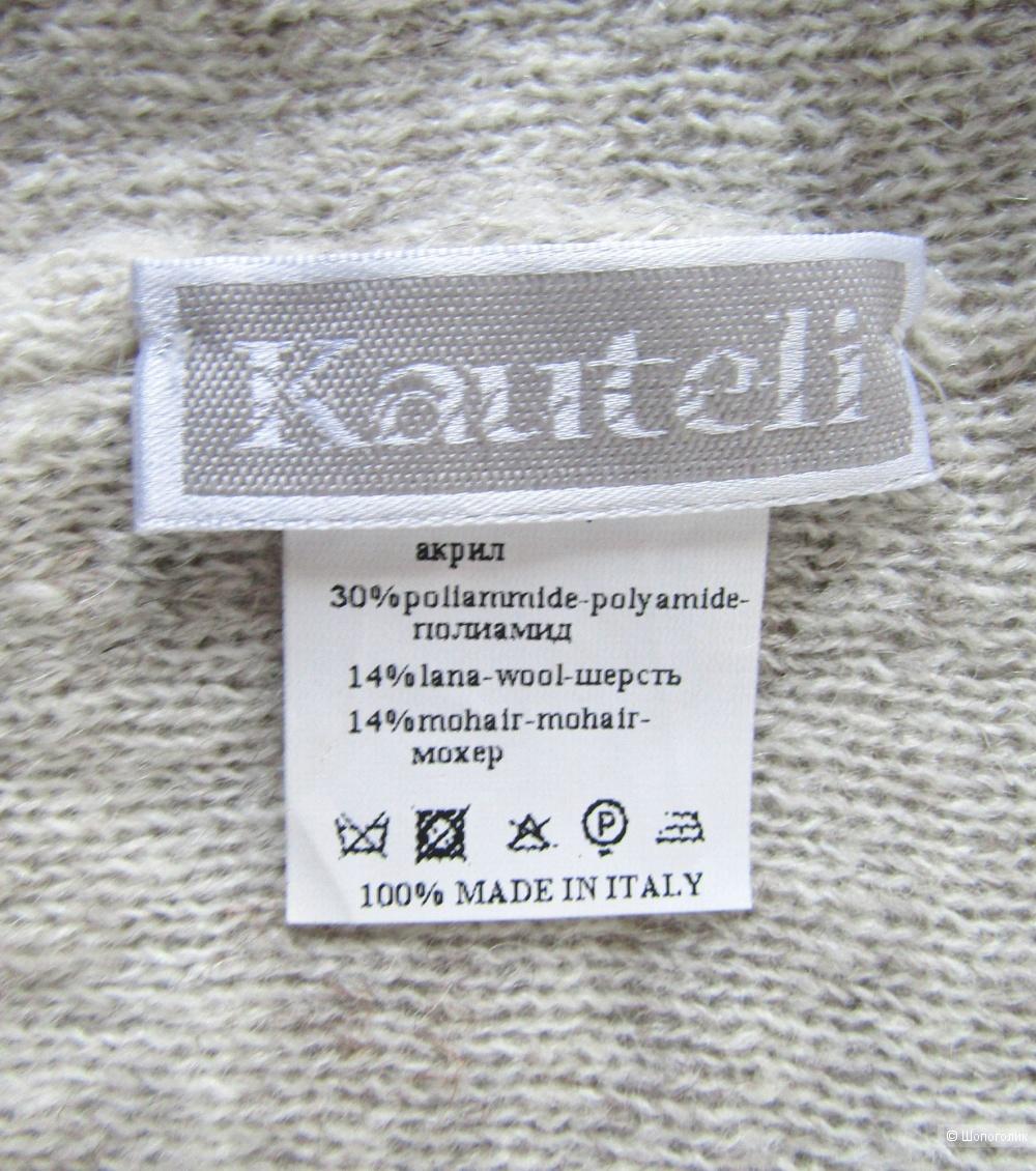 Шапка Kautelli размер 57