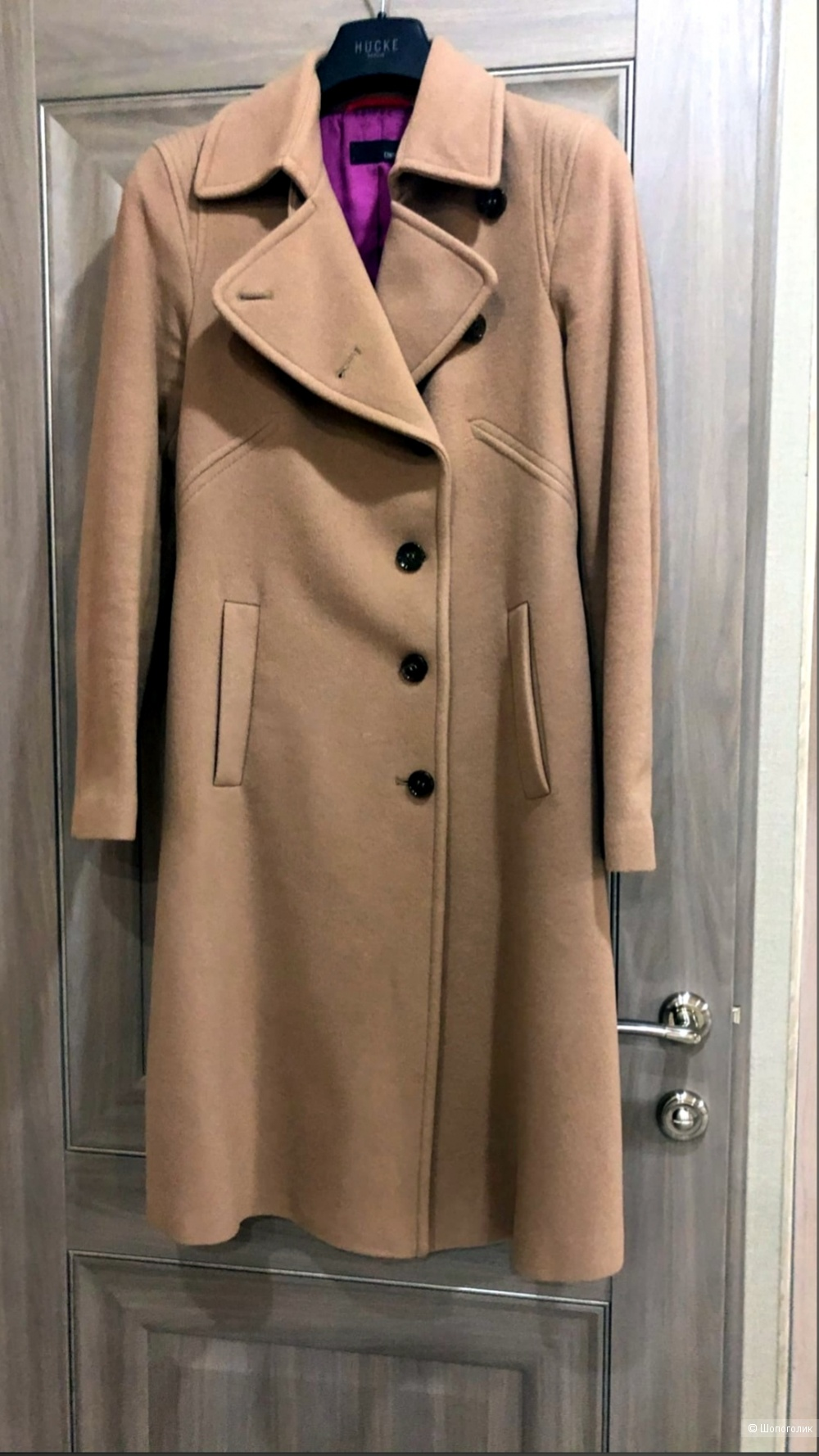 Пальто Cinque .Размер 46-48.