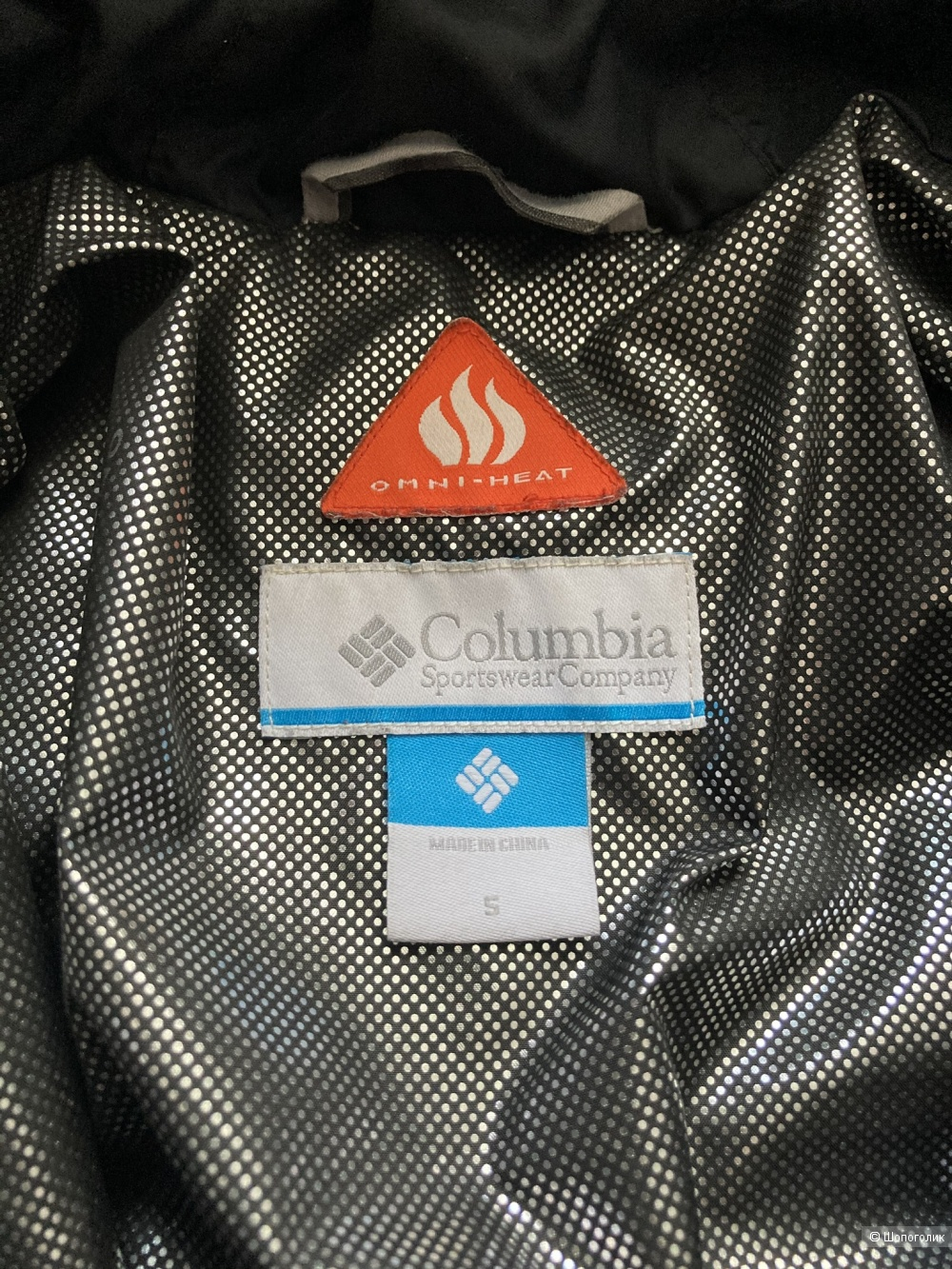Женский пуховик Columbia Hellfire Mid Down HDD, размер S