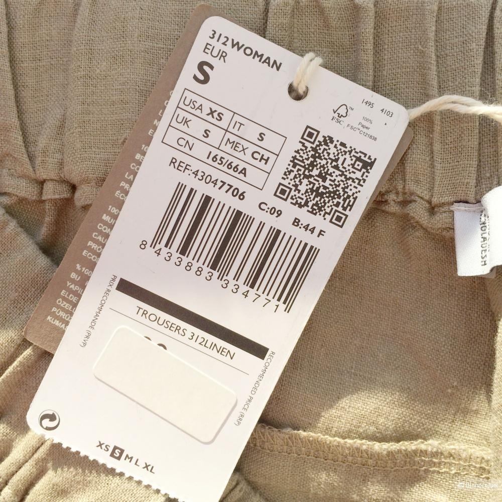 Комплект Mango блузка и брюки, размер S