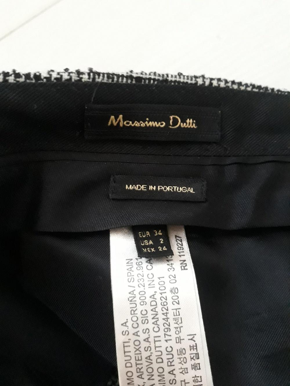Брюки Massimo Dutti,  XS