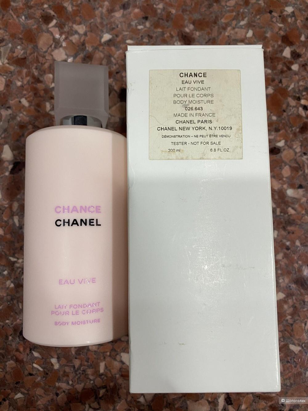 Лосьон для тела Chanel Chance VIVE 200 ml ТЕСТЕР