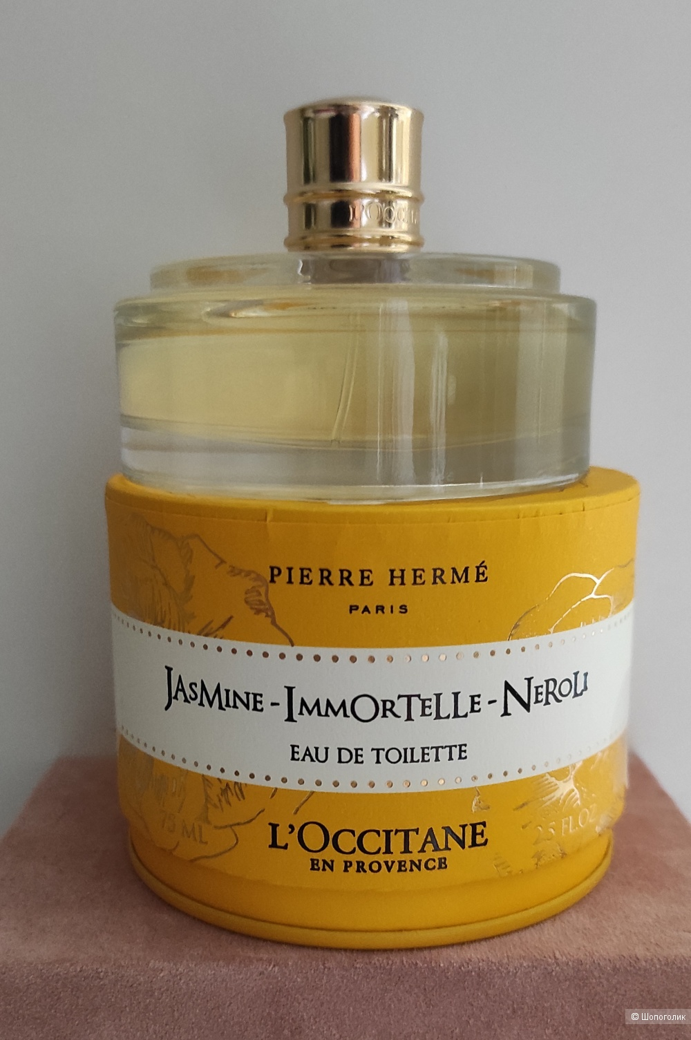 Туал вода Жасмин-Иммортель-Нероли Loccitane, 75 мл.