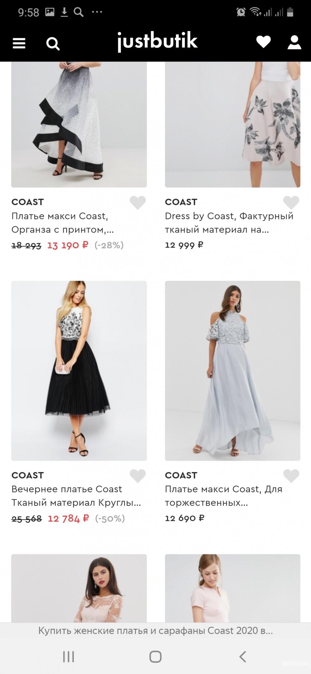 Платье Coast р.46