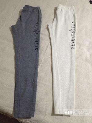Спортивные штаны размер 46-48