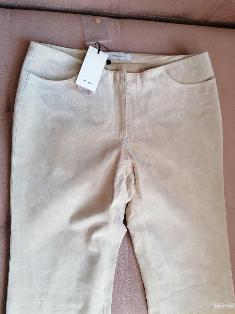 Замшевые брюки Vero Moda 34 европейского размера
