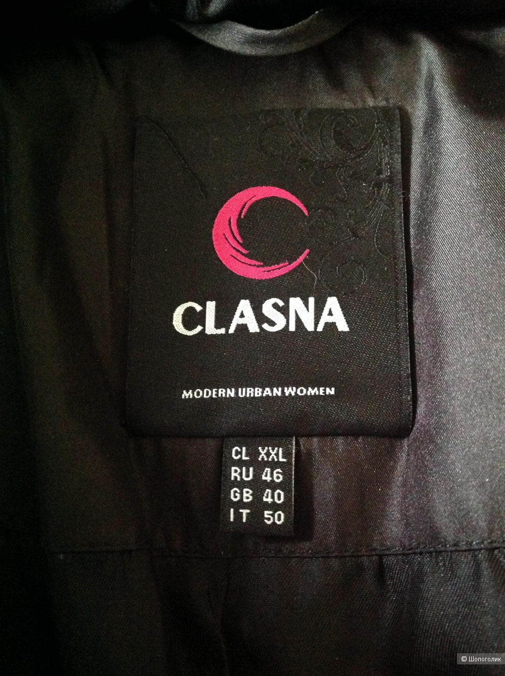 Пуховик Clasna, размер  44-46-48