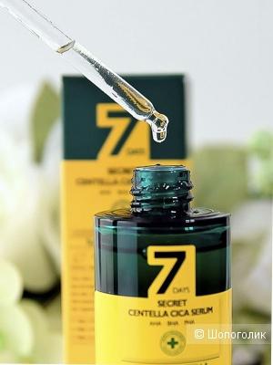 Обновляющая сыворотка для проблемной кожи May Island 7 Days Secret Centella Cica Serum AHA/BHA/PHA. В профиле большой выбор корейской оригинальной косметики