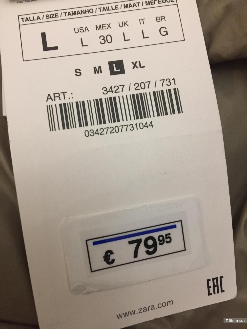 Zara пуховик L