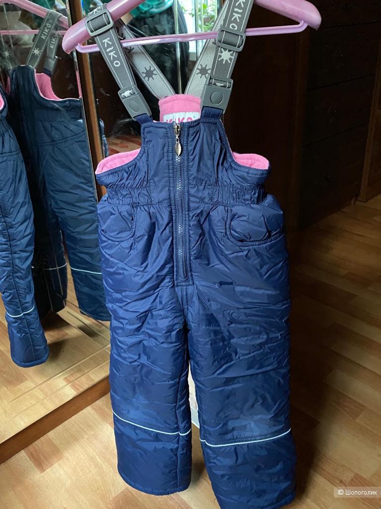 Зимний костюм KIKО 104СМ