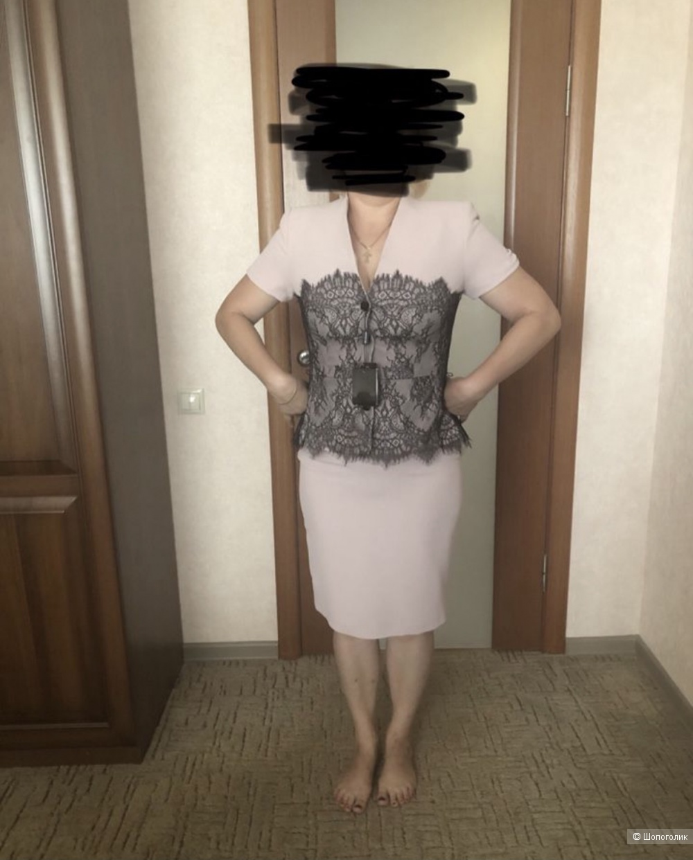 Жакет с юбкой , размер 48-50