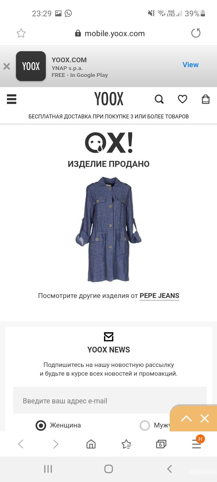 Пальто, Pepe Jean's London, 44-48