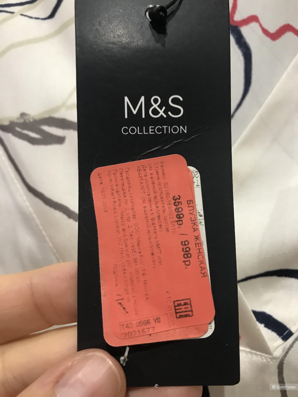 Блузка Marks & Spencer M-L