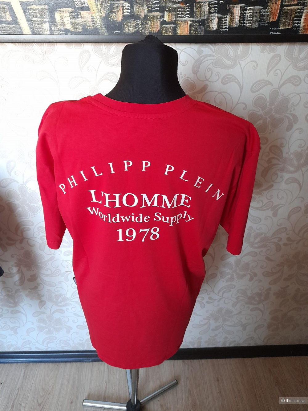 Philipp Plein, 50-52