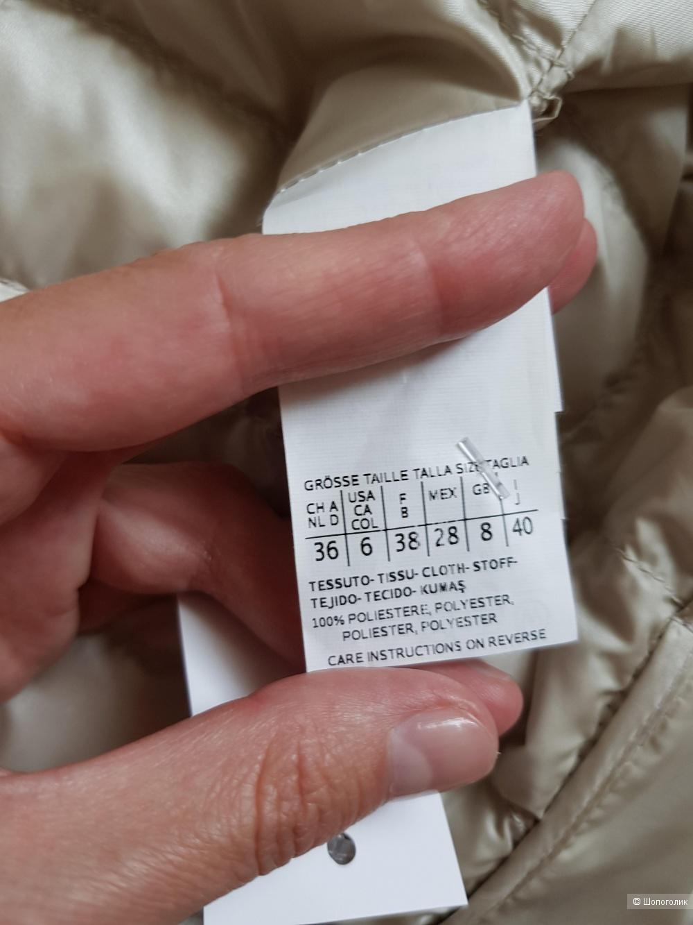 Удлиненная куртка MaxMara Weekend 38 размер