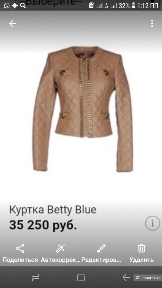 Куртка кожаная Betty blue 42