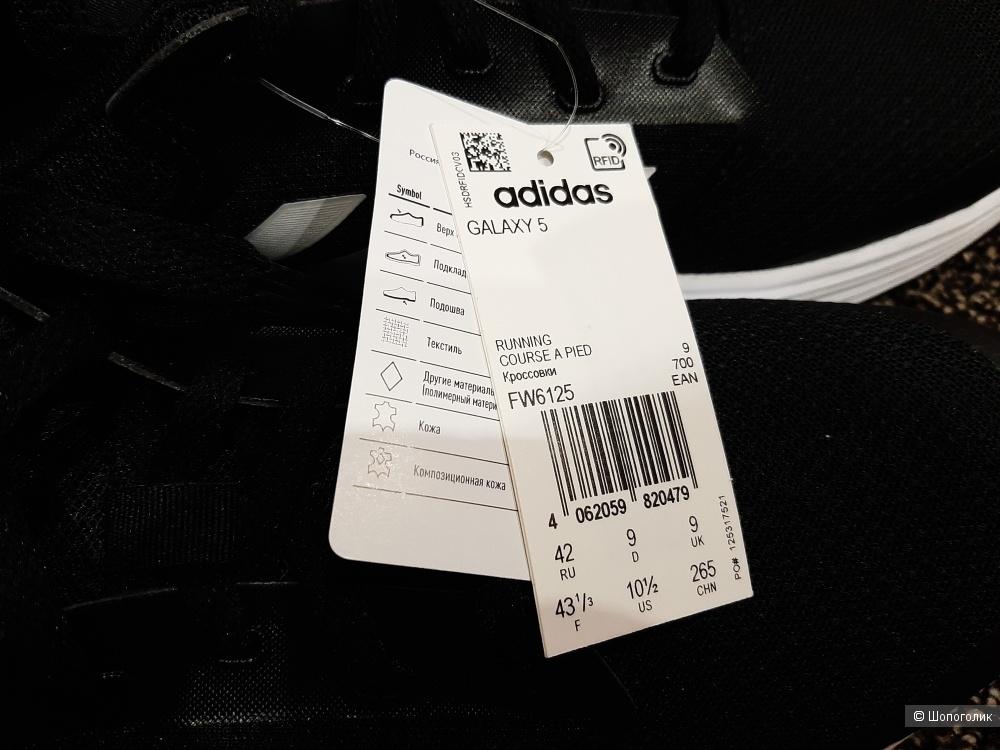 Кроссовки adidas Galaxy 5  uk9