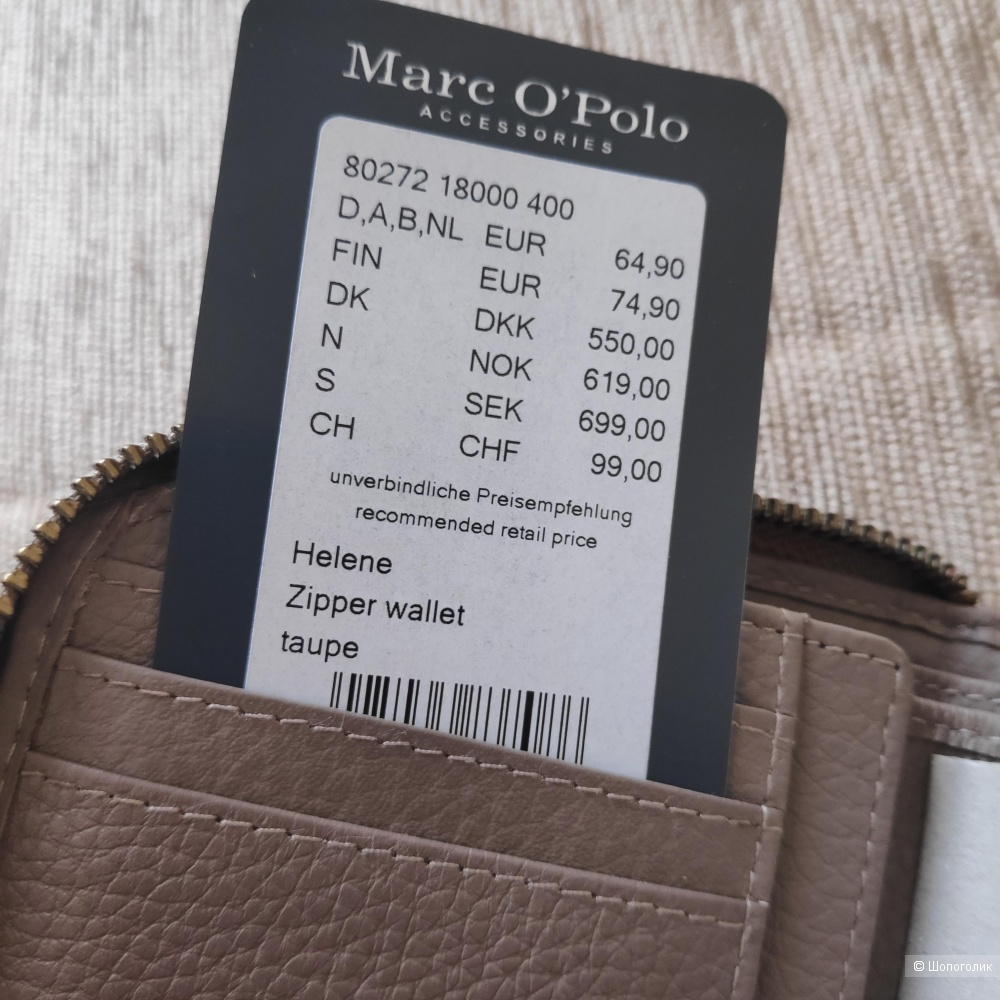 Кошелек Marc o'Polo