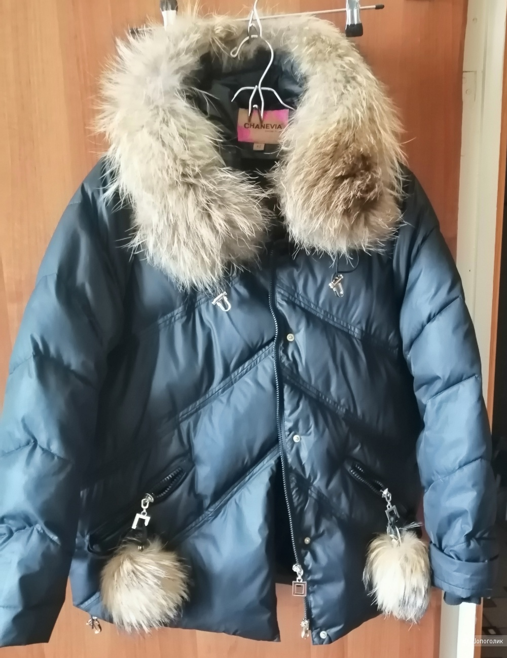 Куртка - пуховик CHANEVIA 42 размер