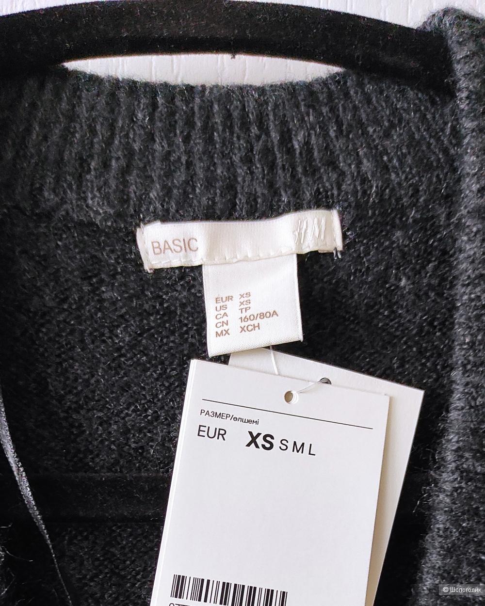 Джемпер оверсайз H&M, XS
