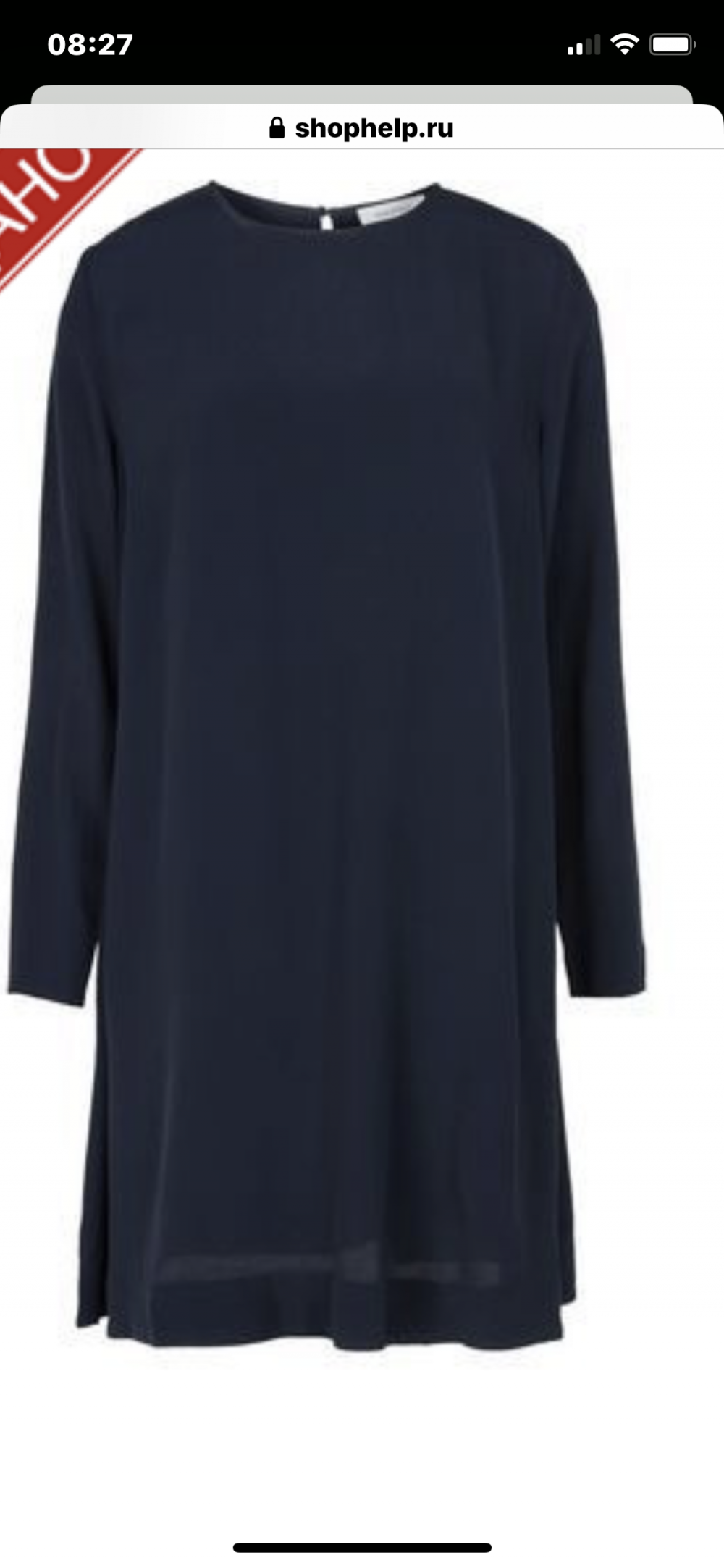 Платье SAMSØE Φ SAMSØE, размер М