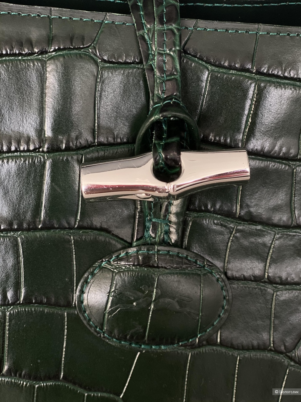 Сумка Longchamp.