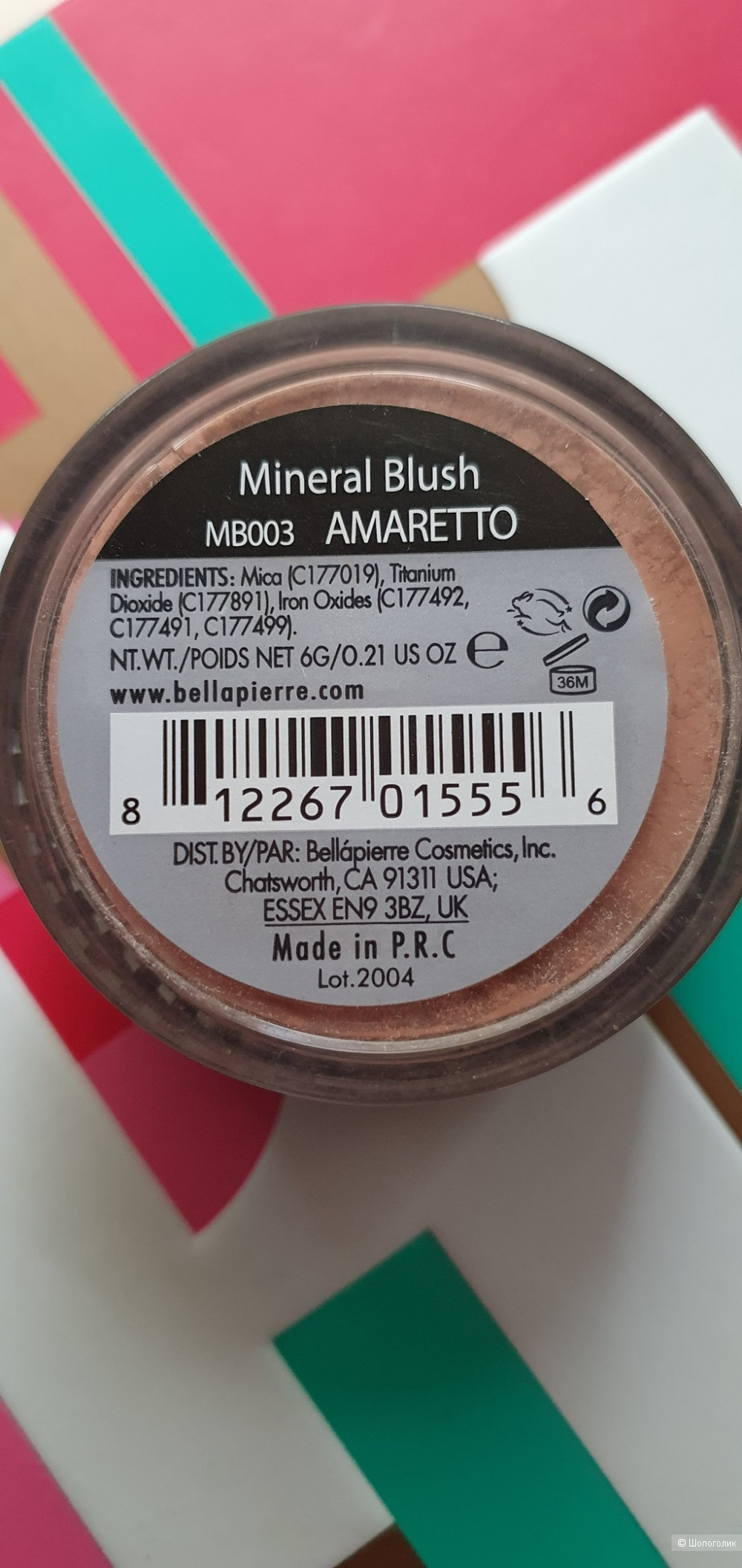 Bellapierre рассыпчатые минеральные румяна (Amaretto)