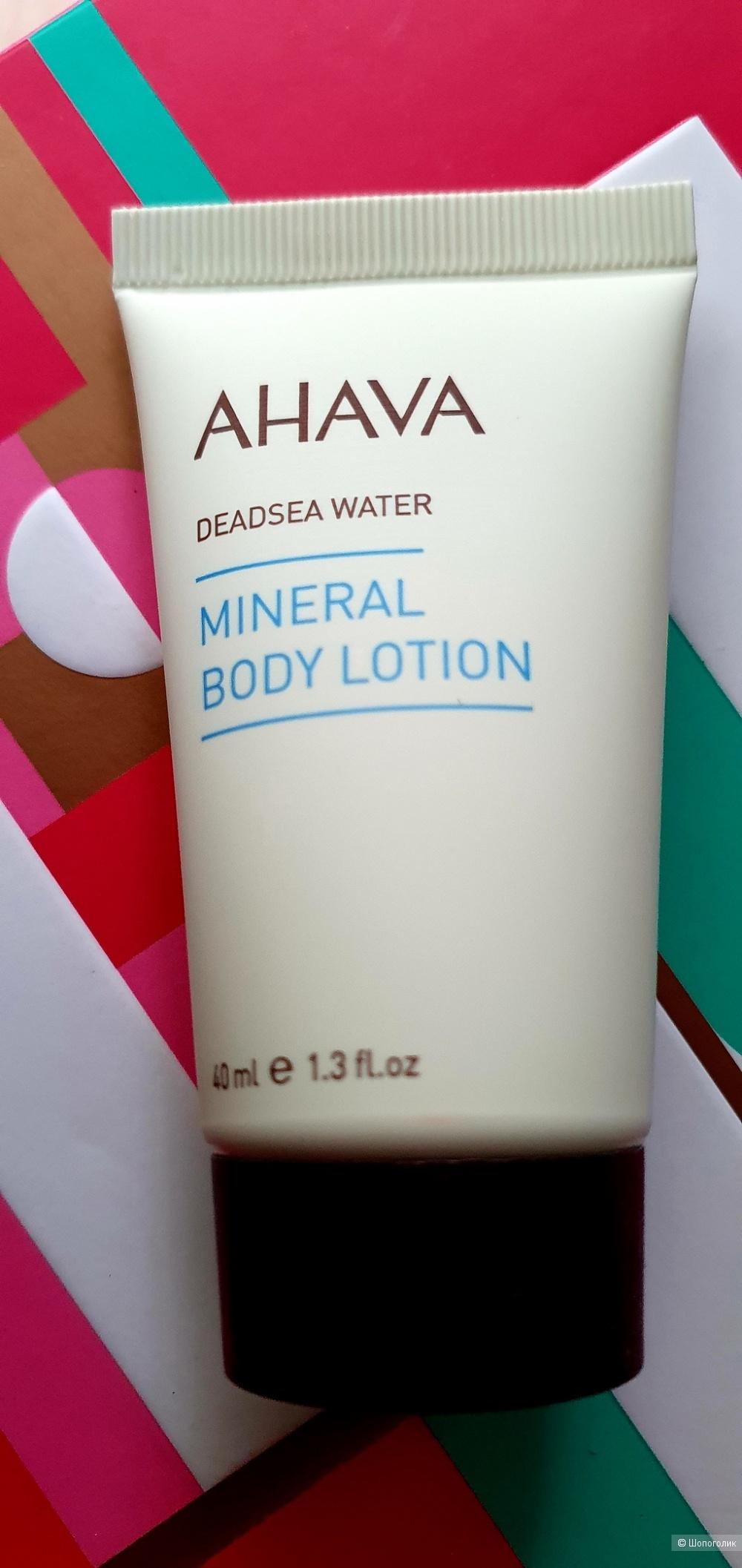 Минеральный лосьон для тела AHAVA 40мл