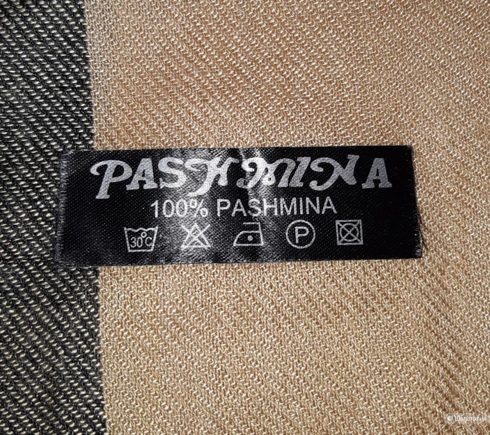 Пашмина, размер 65*180