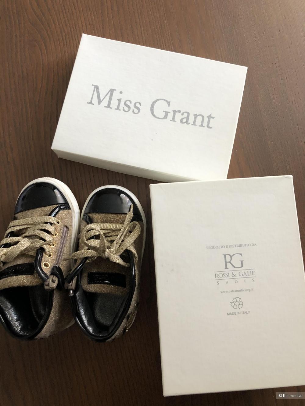 Детские кеды Miss Grant 23 раз