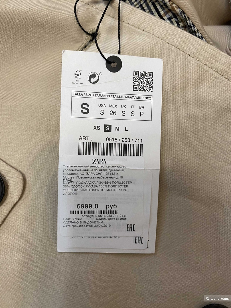 Тренч Zara, размер S\М