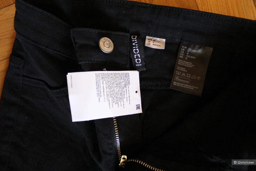 Брюки карго от H&M