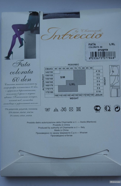 Колготки Intreccio L-XL