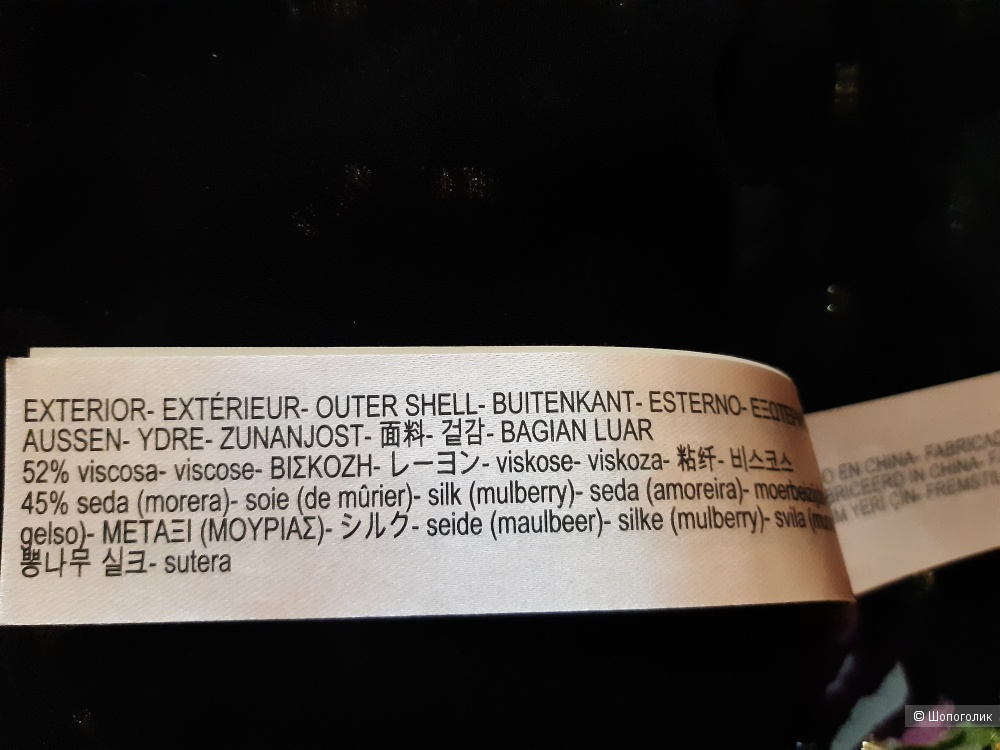 Топ Massimo Dutti, размер EUR 36