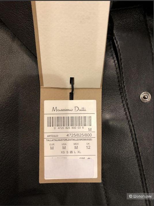 Рубашка Massimo Dutti M