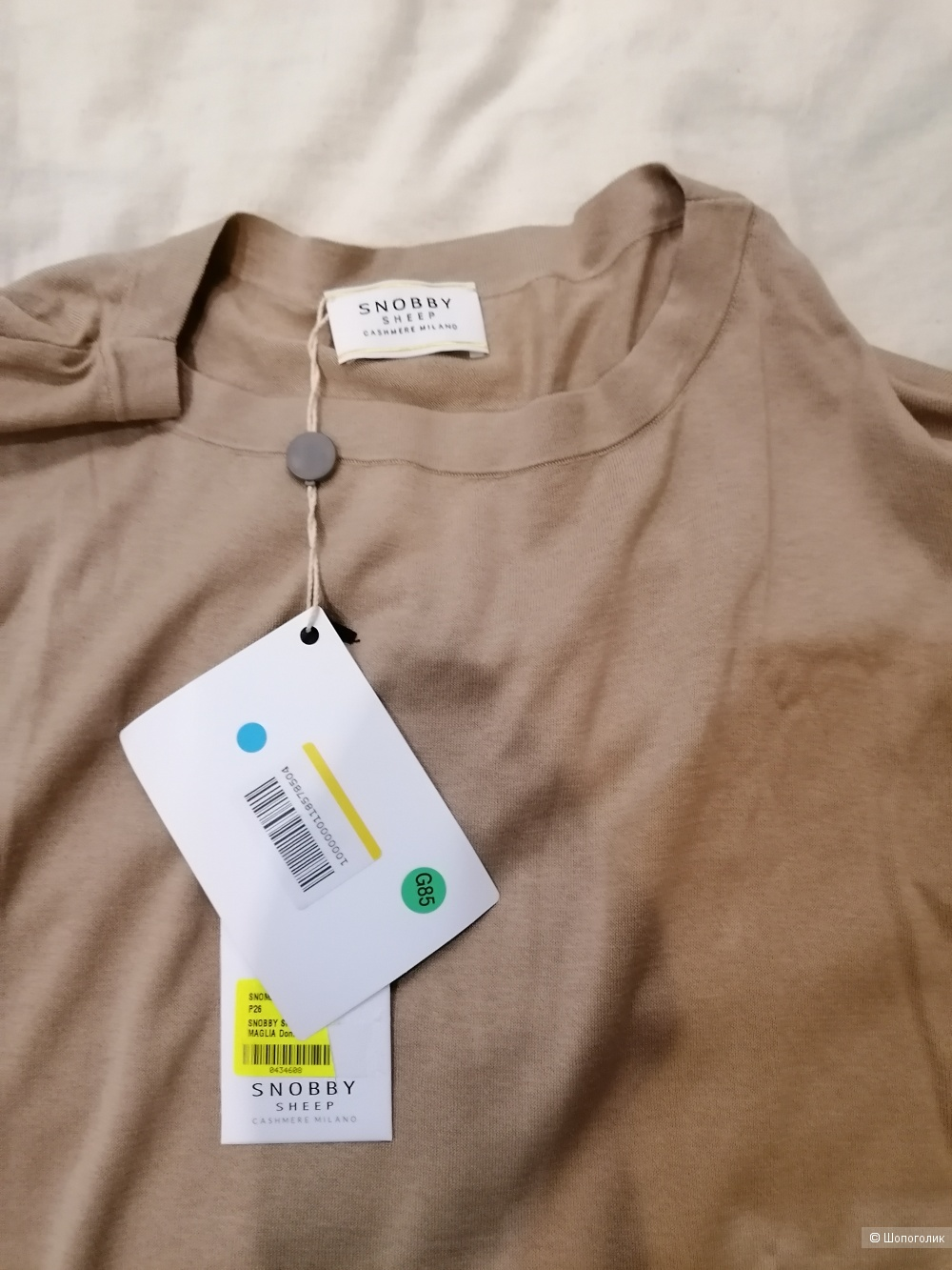 Шелковый свитер Snobby Sheep размер 46-50