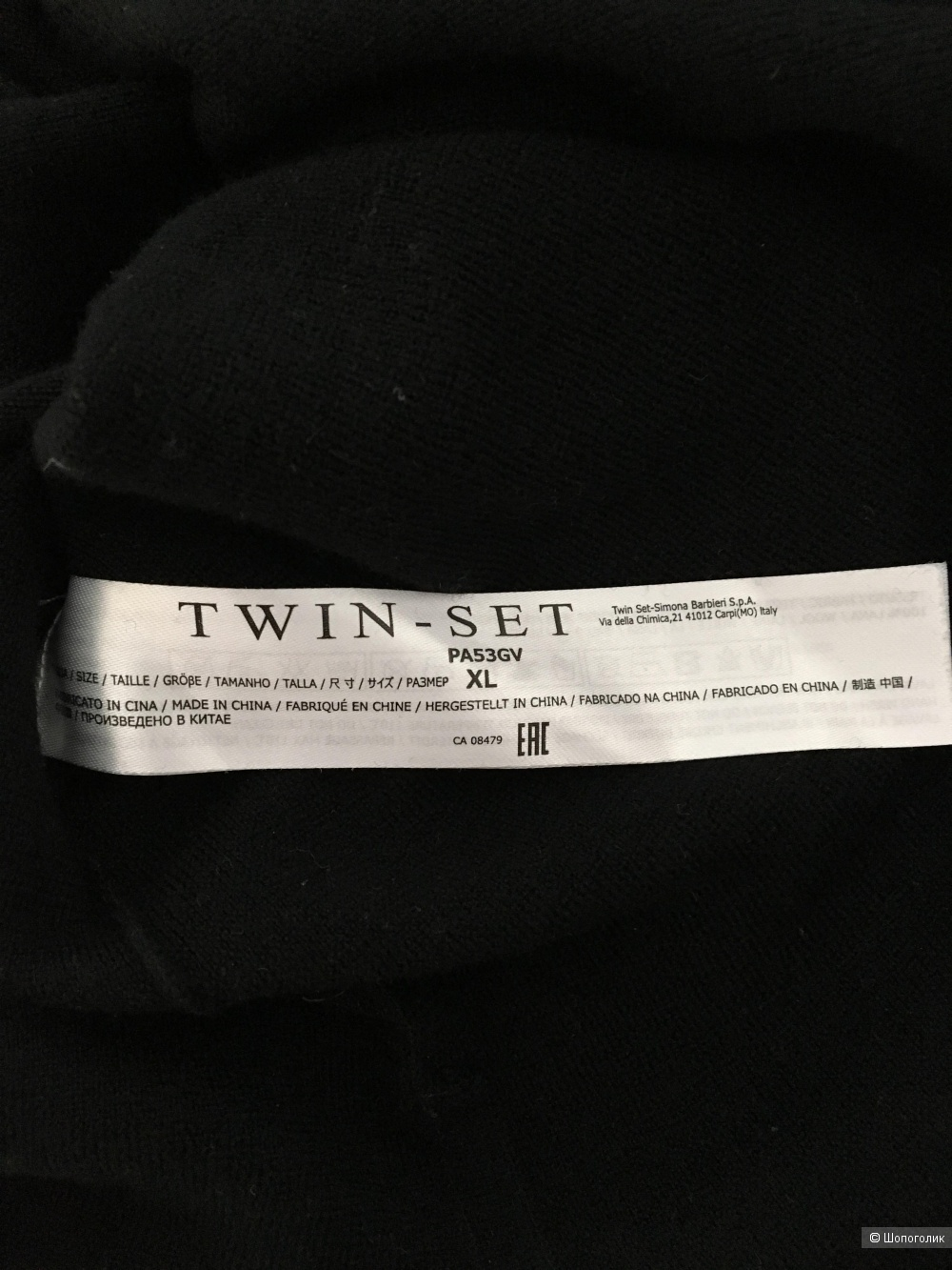 Джемпер TWINSET размер XL
