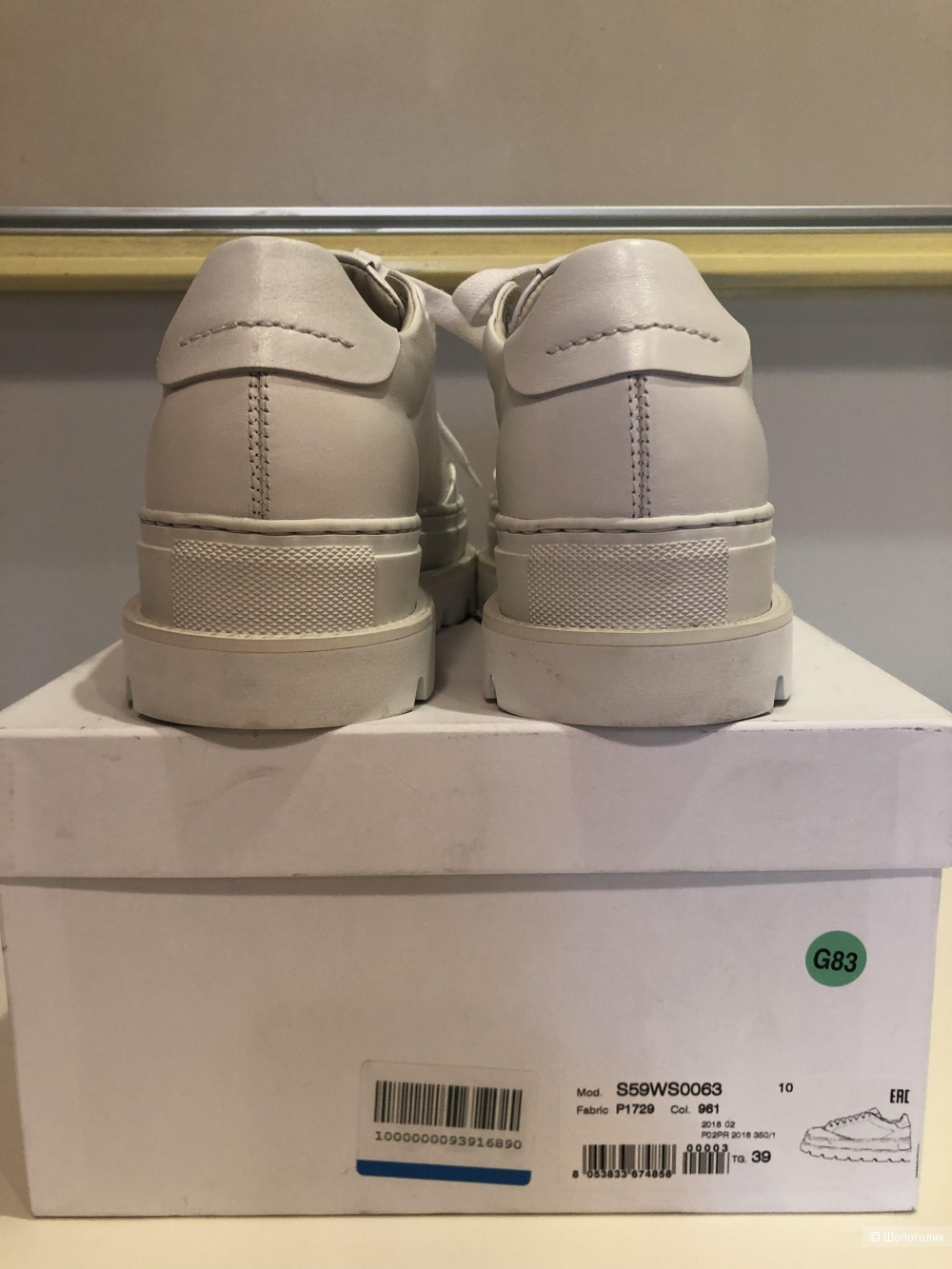 Кроссовки  Mm6 Maison Margiela, 39 размер