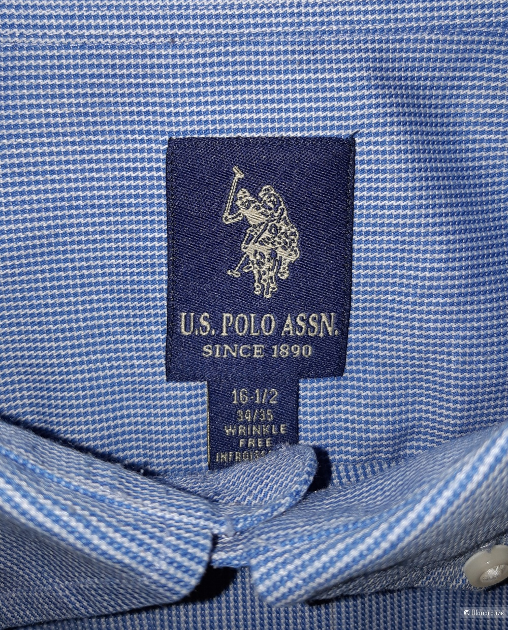 Рубашка us polo assn, размер xl