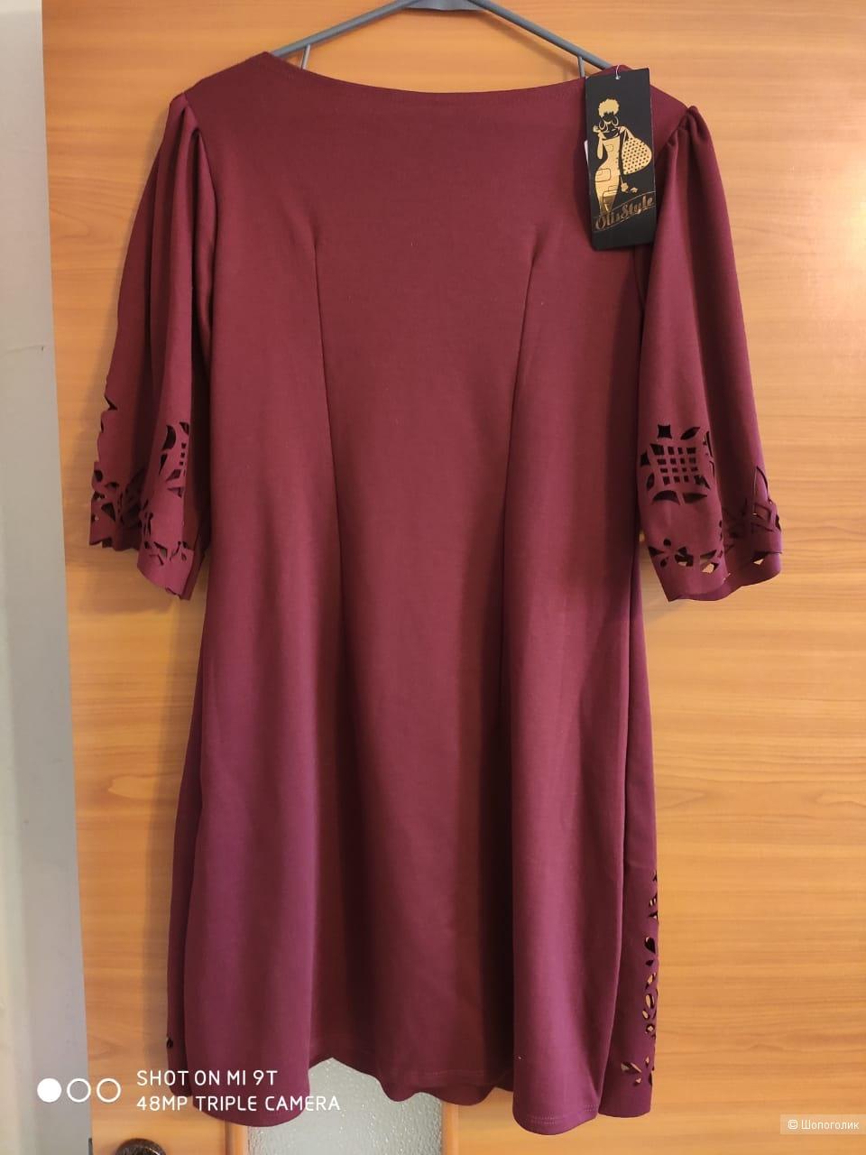 Платье Olis style 44