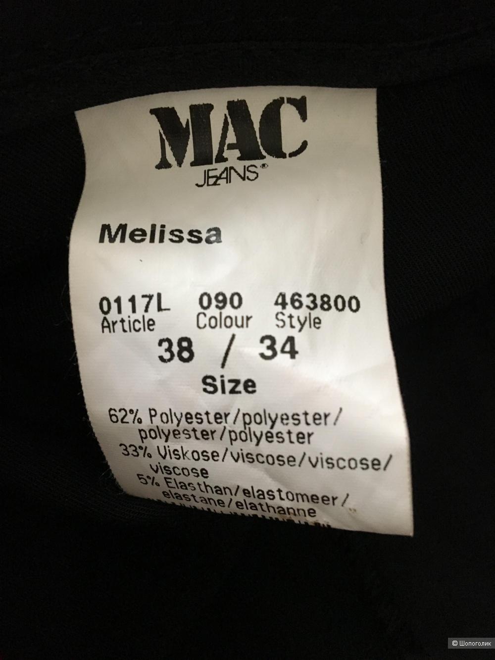 Брюки MAC, размер 38