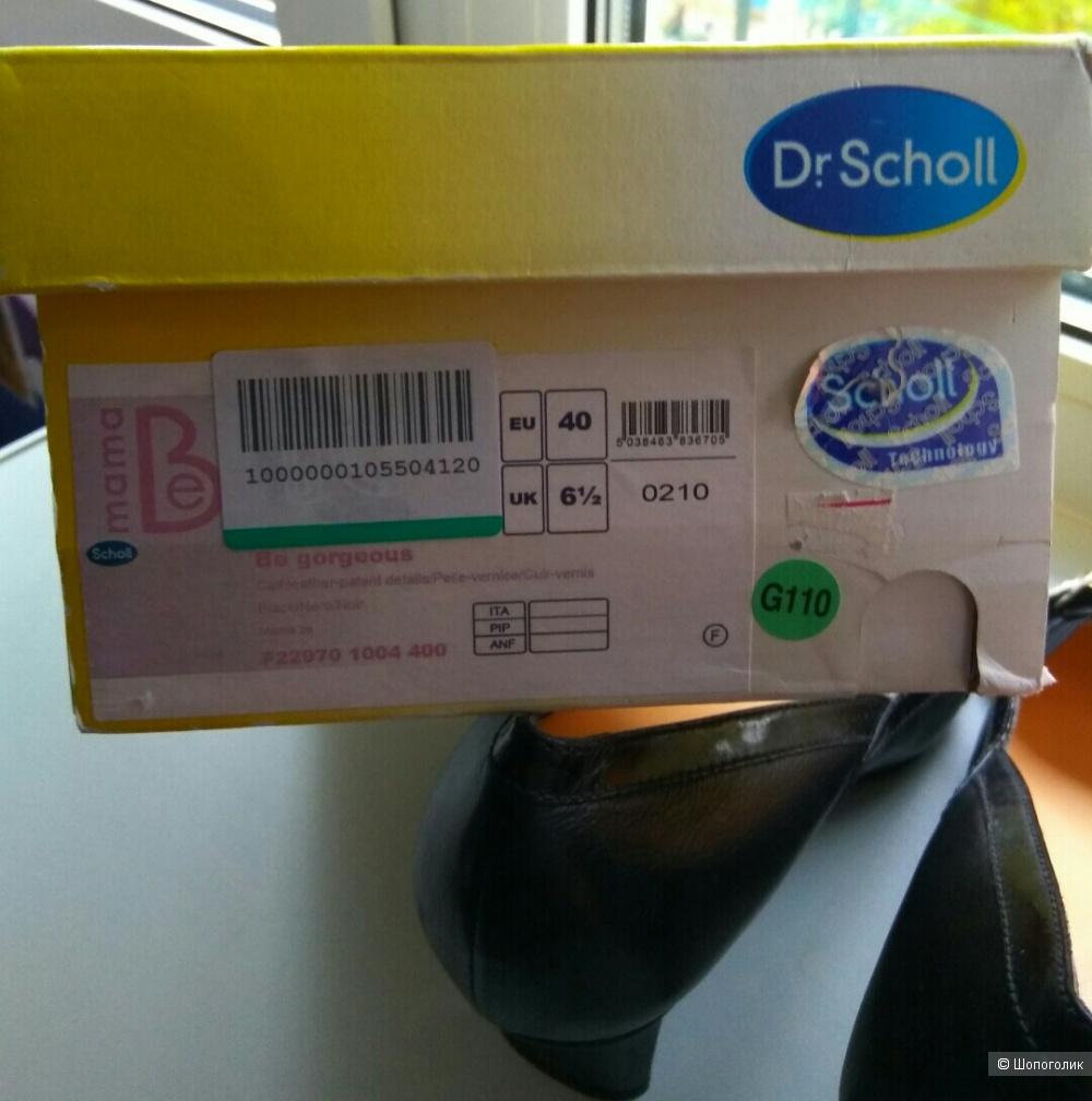 Туфли Scholl р.39