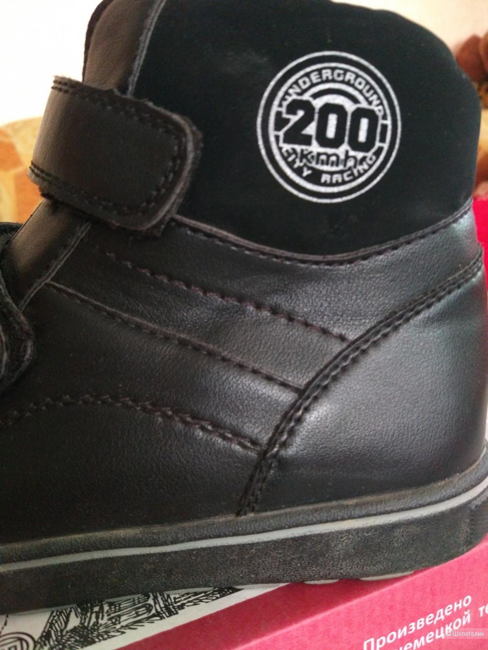 Ботинки для мальчика р-р 37