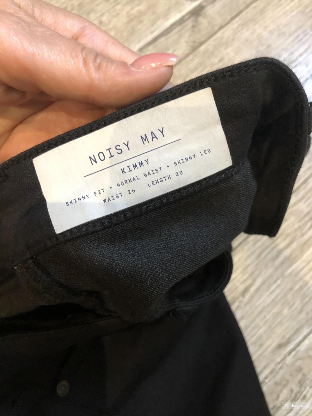 Джинсы Noisy May 26/30