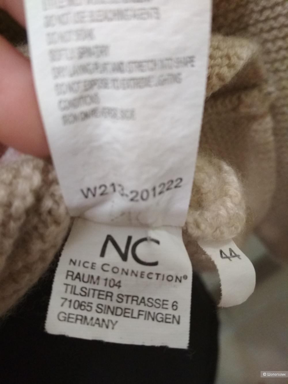 Пуловер оверсайз  Nice connection, Германия, р. 44-46.