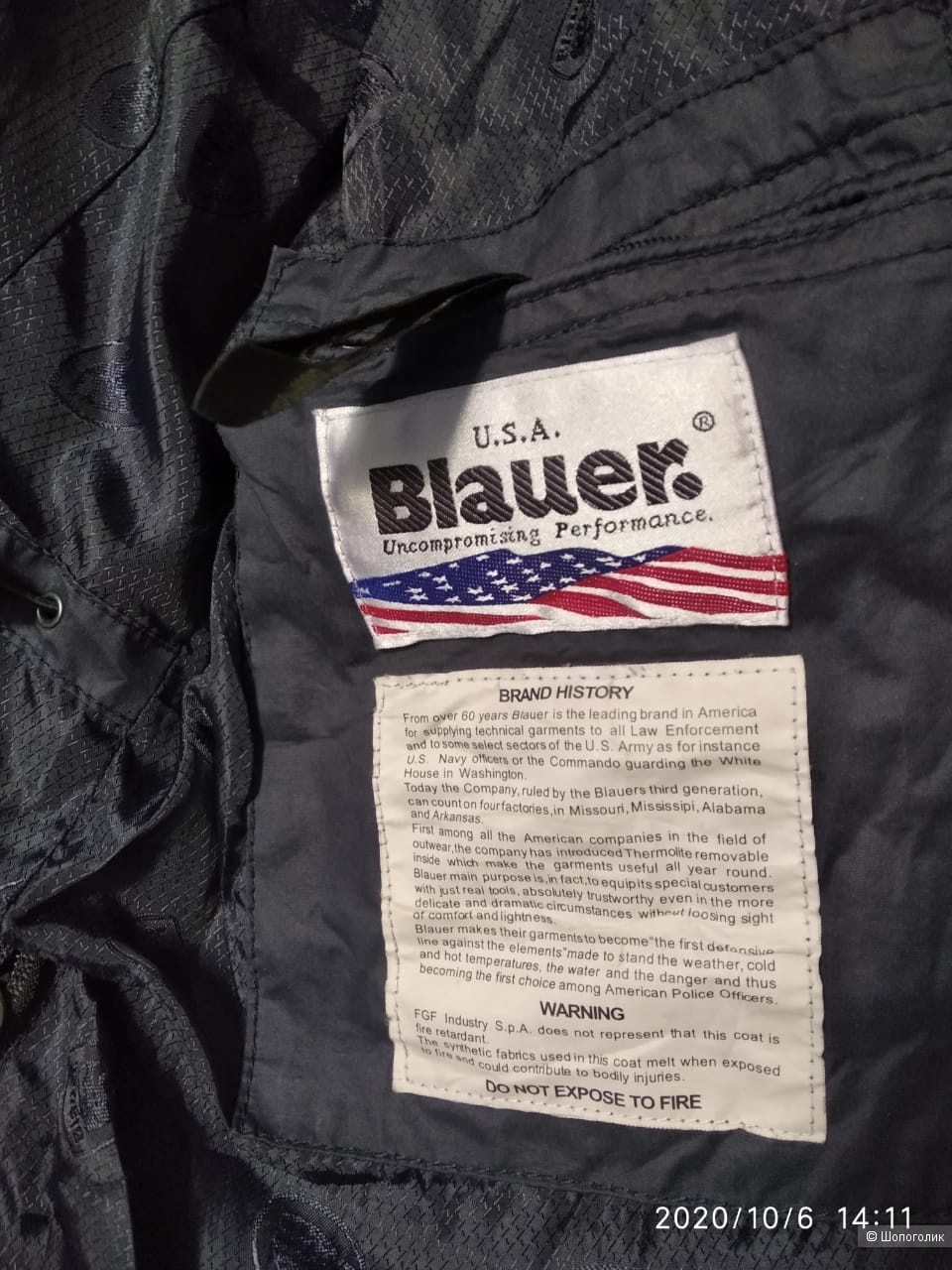 Куртка Blauer U.S.A, размер М